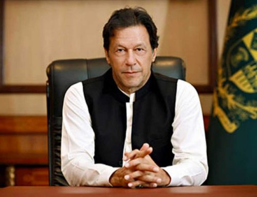 PM IMRAN KHAN MESSAGE (IQBAL DAY) ENGLISH