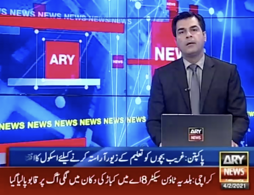 Jammu and Kashmir Solidarity Day-5 February 2021 – ARY