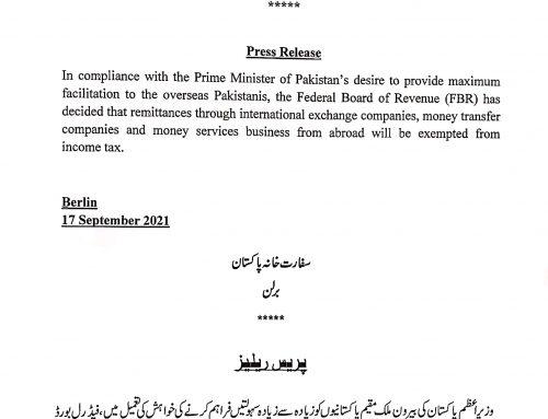 Tax free transaction to Pakistan